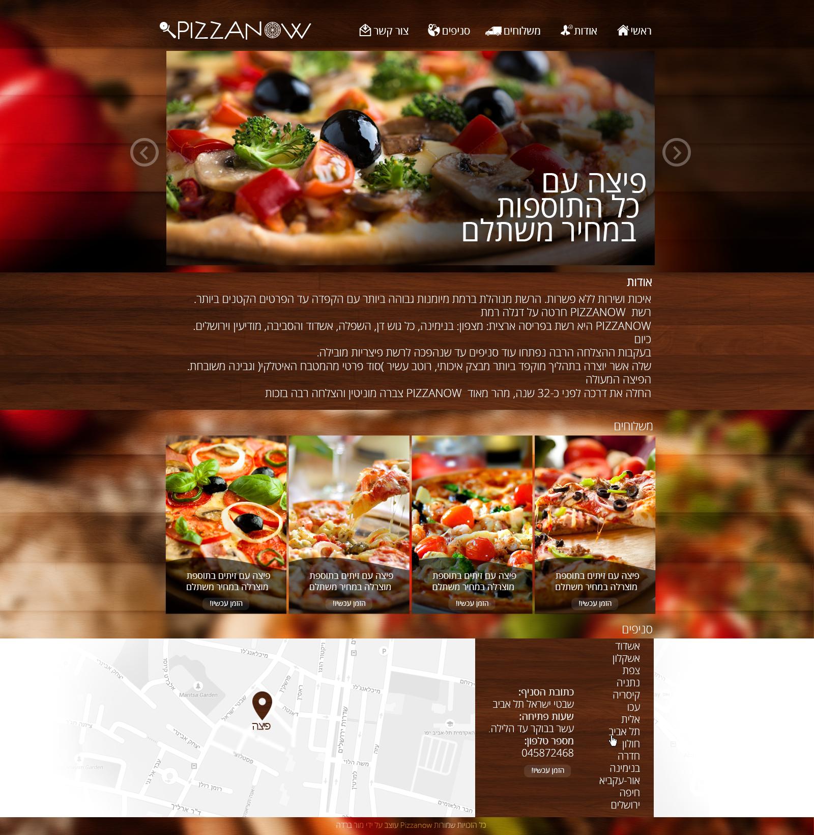 Pizza Websie by MorBarda