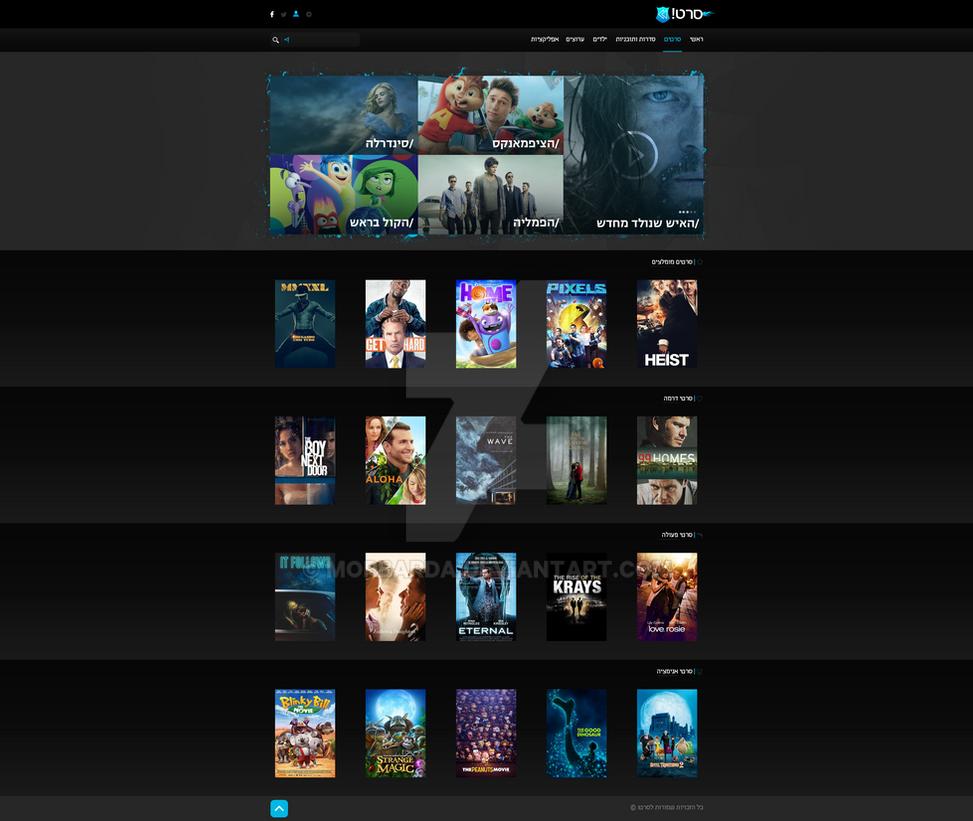 Movies Website by MorBarda