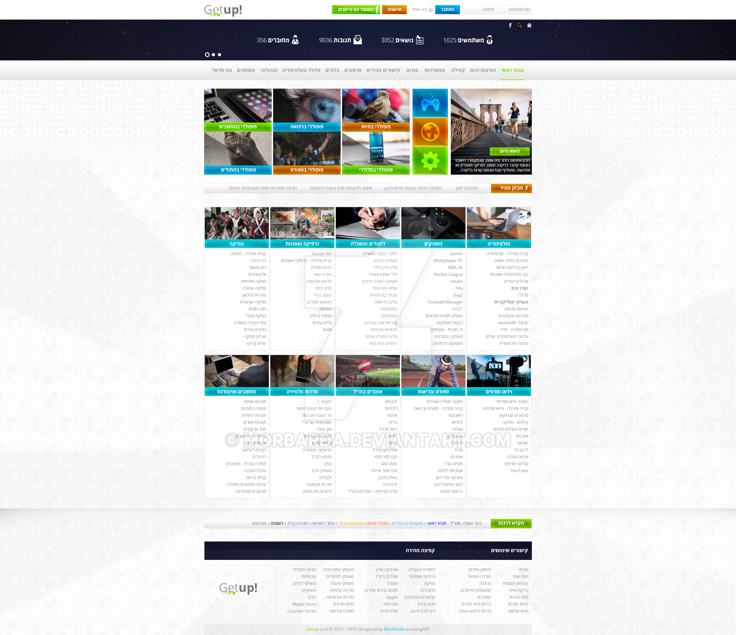 Forum - For Sale by MorBarda