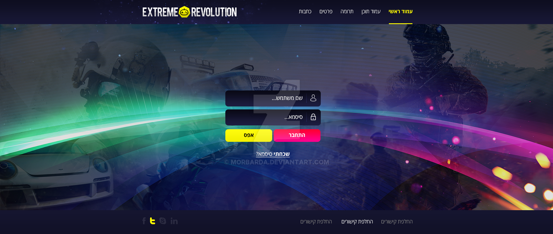 Login Panel design - Extreme Revolution SOLD by MorBarda