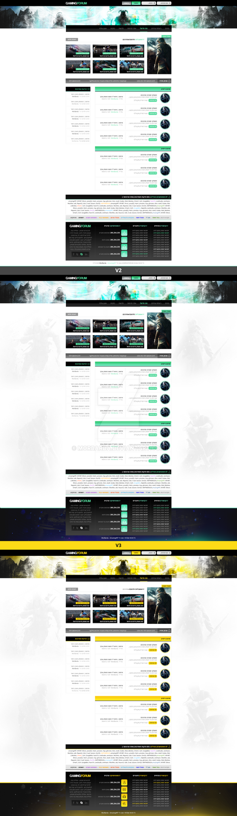 Website Design - Forum Gaming by MorBarda