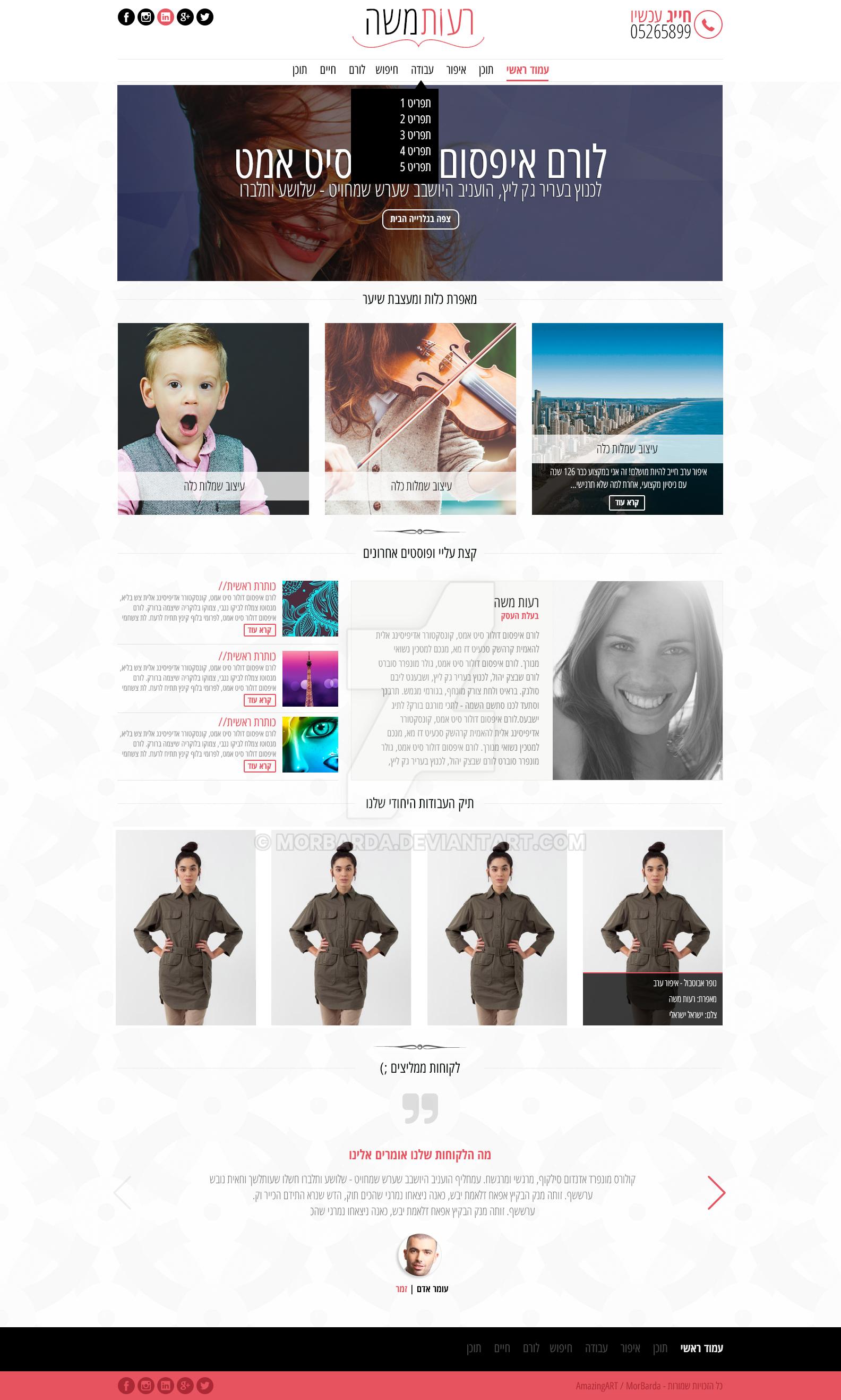 Website Design - Makeup Artist - SOLD by MorBarda