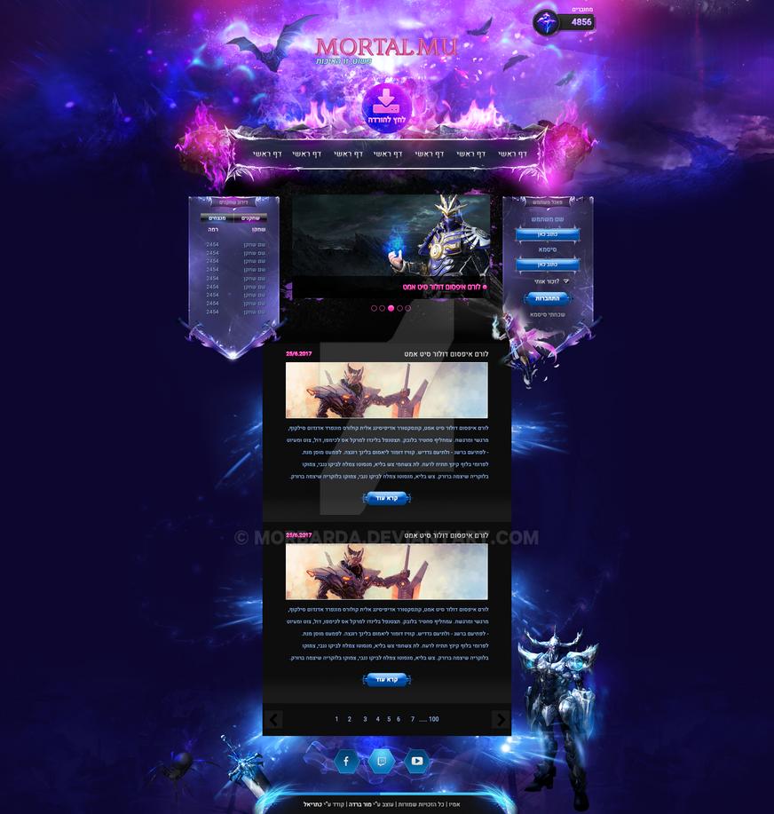 Website Design - MortalMu - SOLD by MorBarda