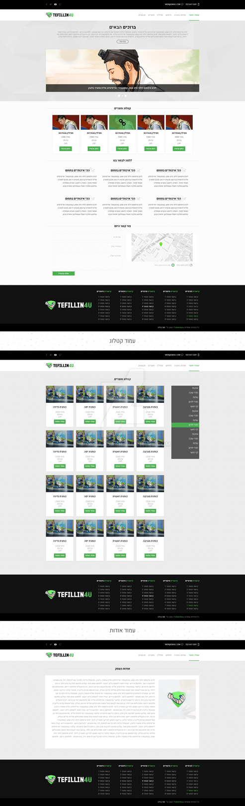 Website Design - Tefillin4you - SOLD by MorBarda