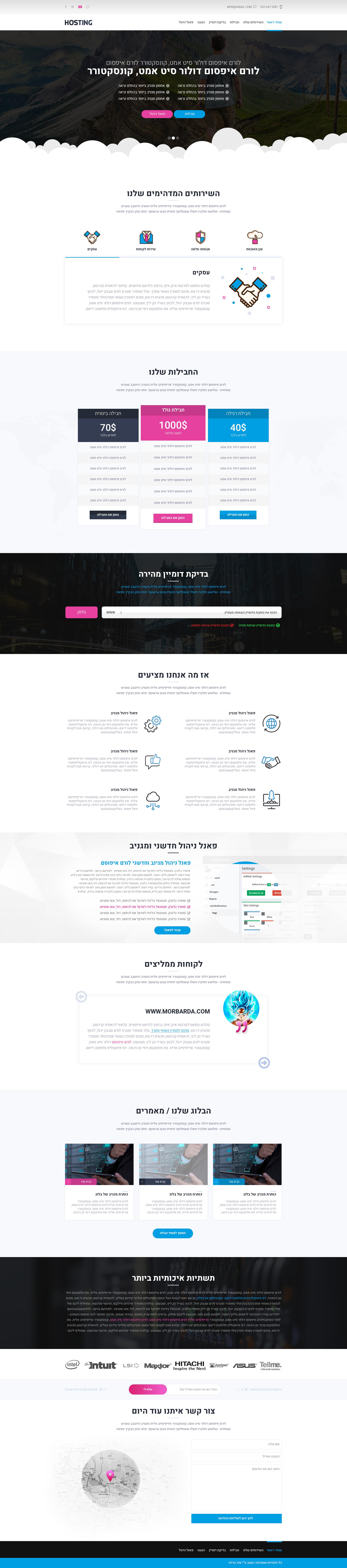 Website Design - For Training - MorBarda by MorBarda