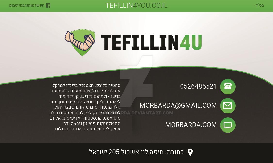 Tefillin4you - SOLD by MorBarda