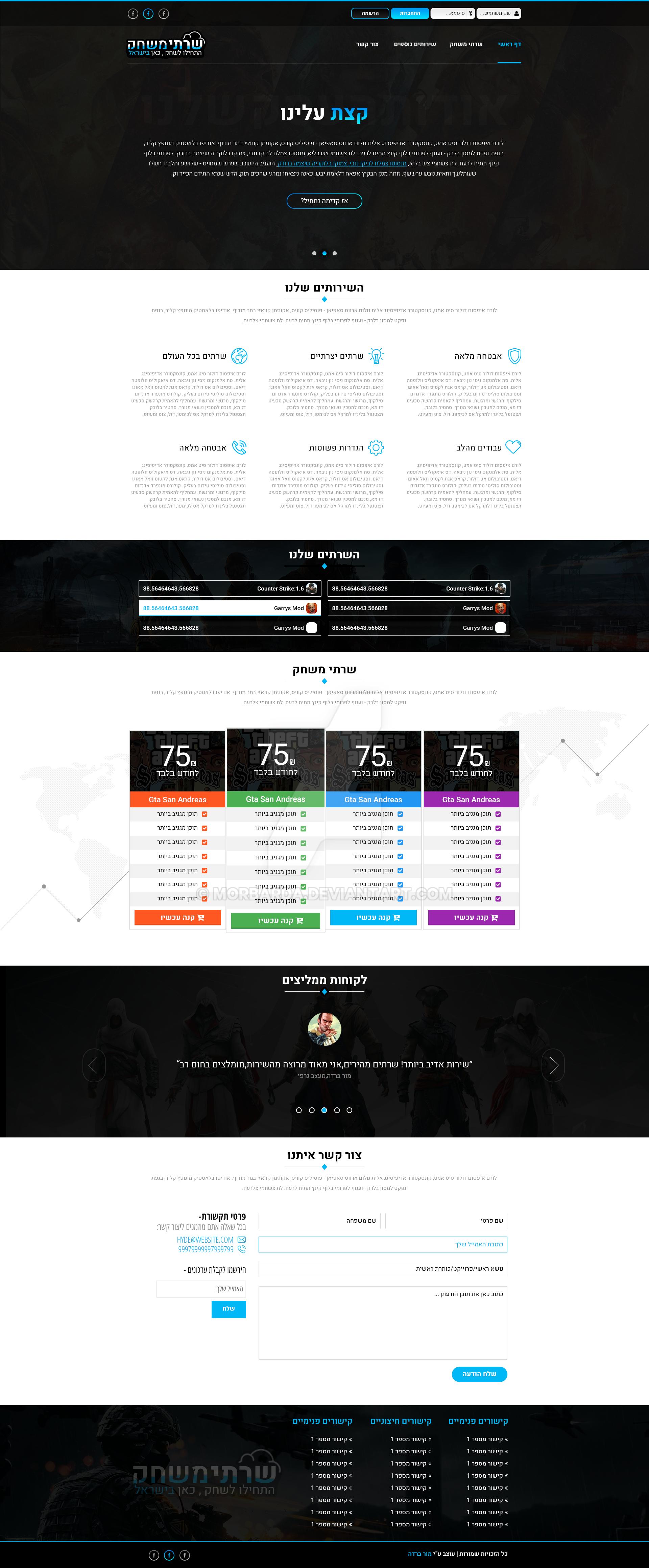 Website Design - Game Servers - SOLD by MorBarda
