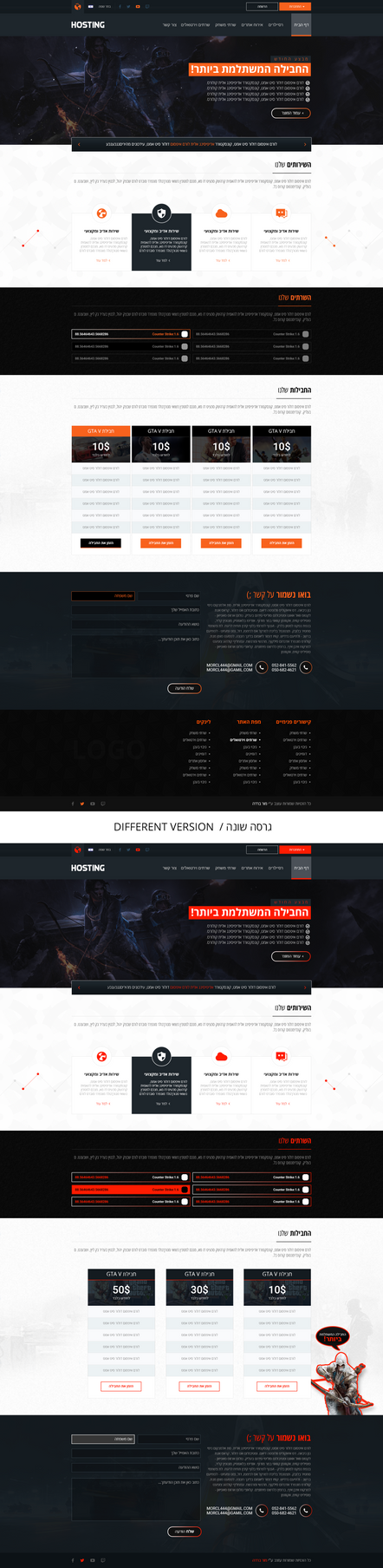 Website Design -  Hosting games - For Sale! by MorBarda