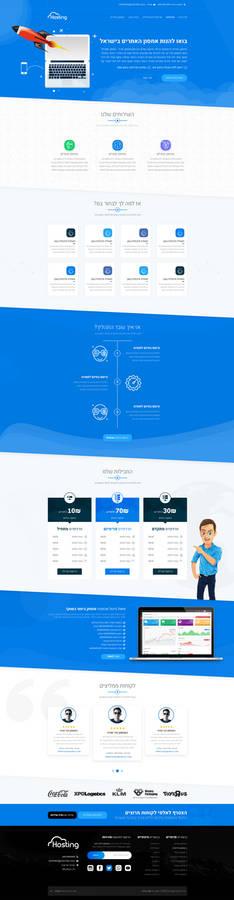 Website Design - Hosting