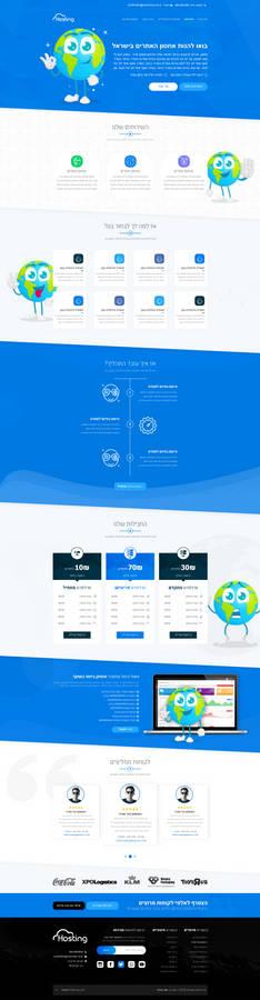 Website Design - Hosting - Web Hosting Service