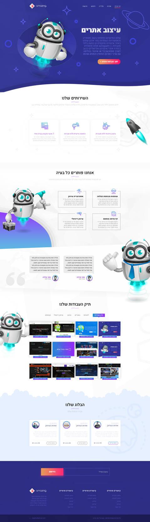 Website Design - Portfolio by MorBarda