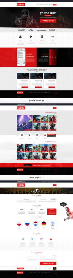 Website Design - Hosting games - Eserv - SOLD