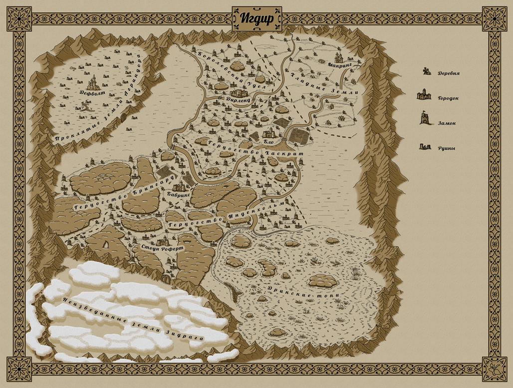 Fantasy map 2 by KsanLeon