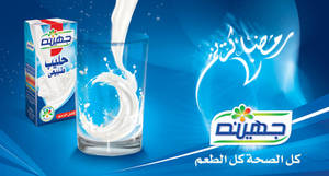 juhayna ramadan 2 by hanygn