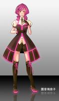 Sonone Linako Concept Ver. 3 by umbrellaguns