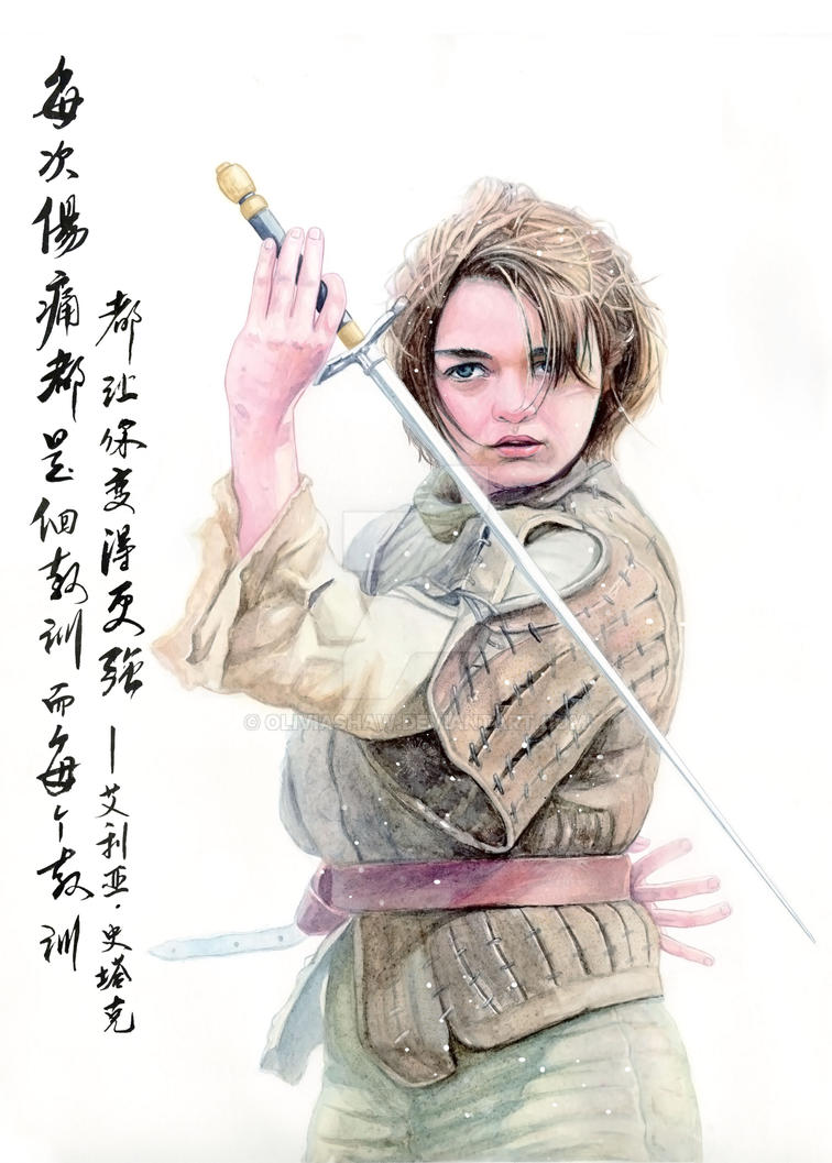 Game of Thrones  Arya Stark by oliviashaw