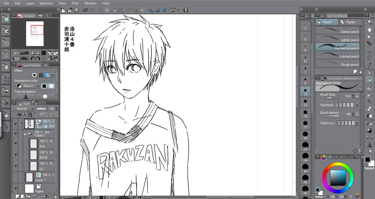 4/11 Akakuro Day doodle by 4Reii