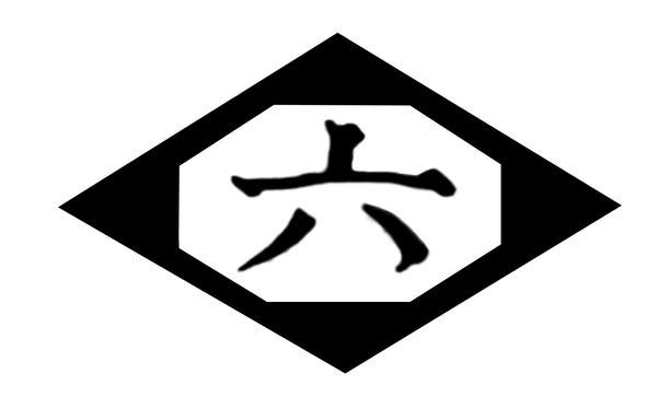 6 Gotei Emblem Bleach By Alamakazam On Deviantart