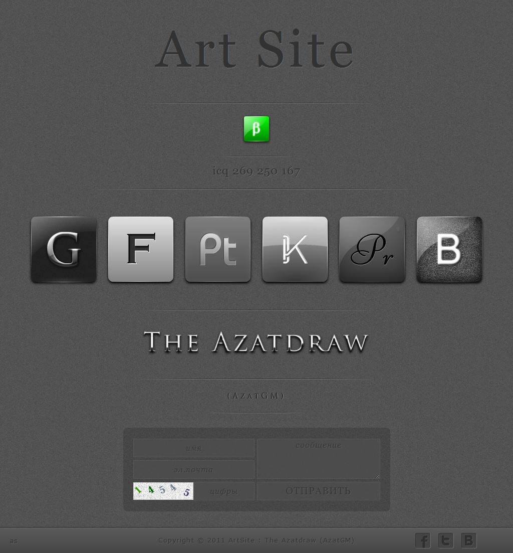 ArtSite style II by Azatdraw