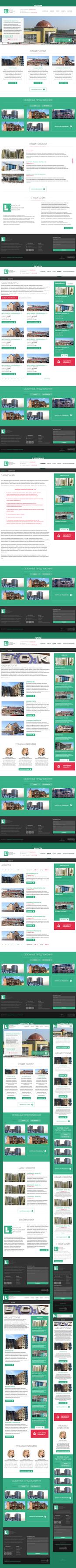 COMM Web Design #33 by Azatdraw