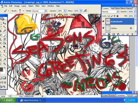 December '06 desktop
