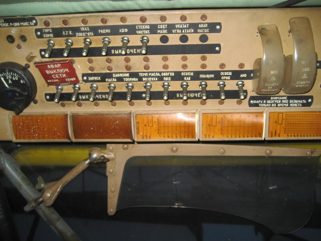 Vil'ga-35A safety pad by nikitakartinginboxru