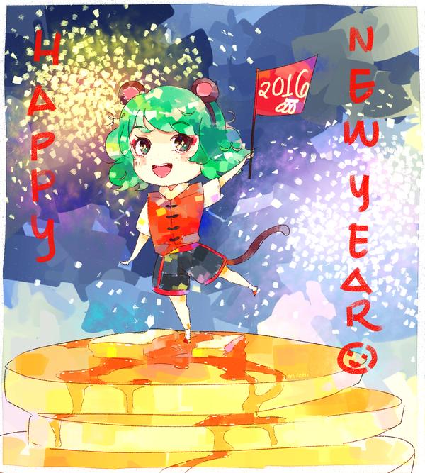 Happy New Yeaaaarrrrr!!!! by Milchiah