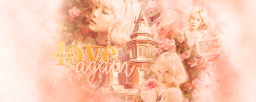 Never Love Again by xmetanoia