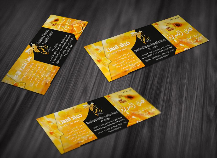 8bf5420c1 Honey label arabic by raiyzan on DeviantArt