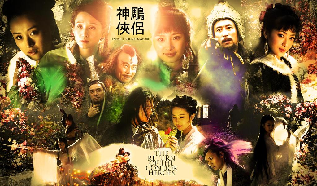 Condor Hero Return Wallpaper | yorokobi24 info