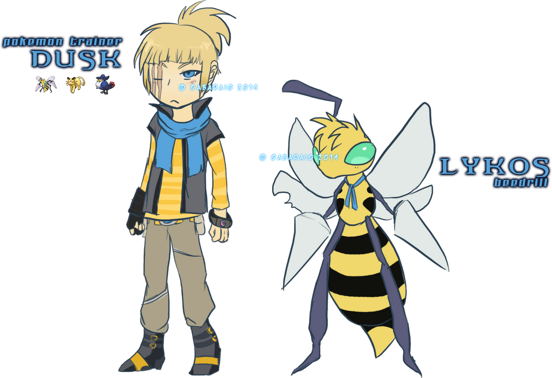 Pokemon Trainer DUSK by 0Abarai0