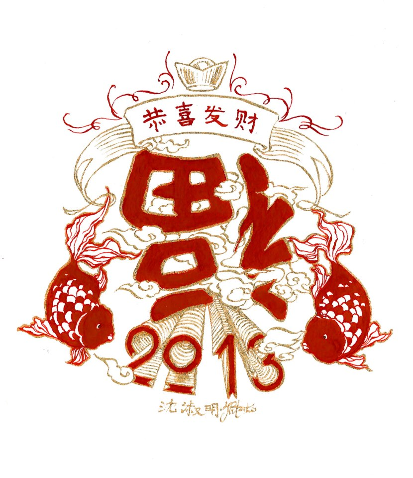 CNY - CNY (disambiguation) - JapaneseClass.jp