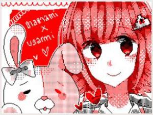 MyaSan's Profile Picture