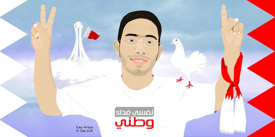 Al-Shaheed Ali Al-moumen by Ebrahim0o0
