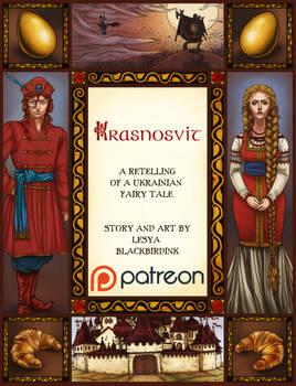 Krasnosvit-- cover page