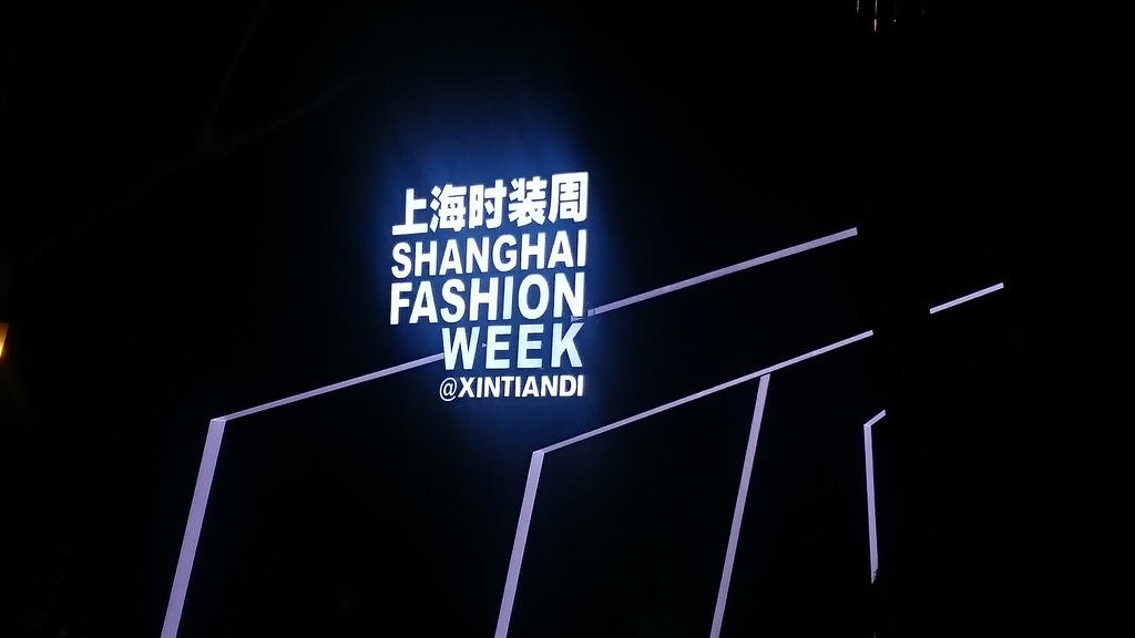 Shanghai Fashion Week by cplcrud