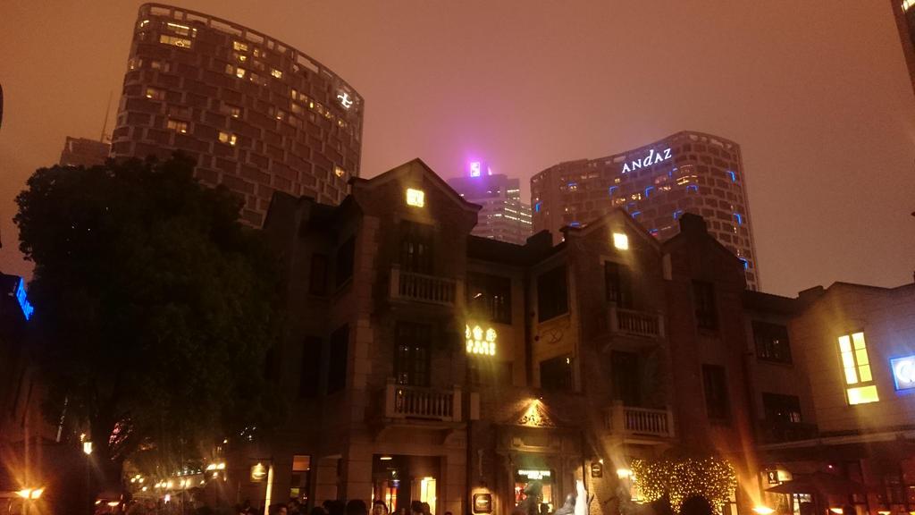 Shanghai Smog by cplcrud