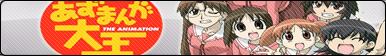 Azumanga Daioh fan button