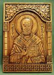 St. Nicolas icon