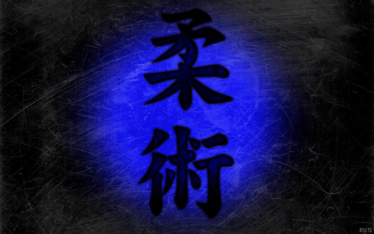 Jiu Jitsu by rtk12 on DeviantArt