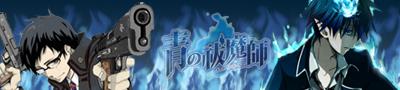 Ao no Exorcist signature by Yugoku-chan