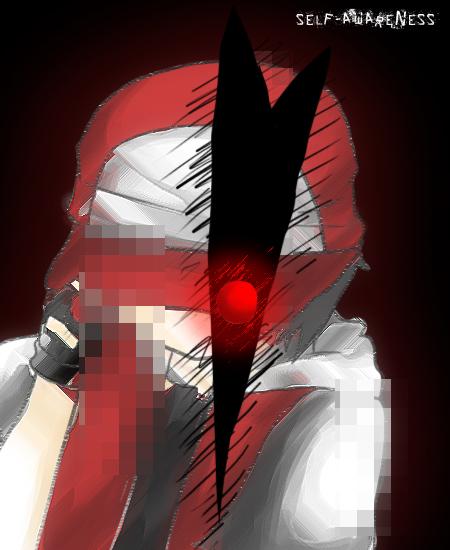 Glitchy Red By Draikinator On Deviantart