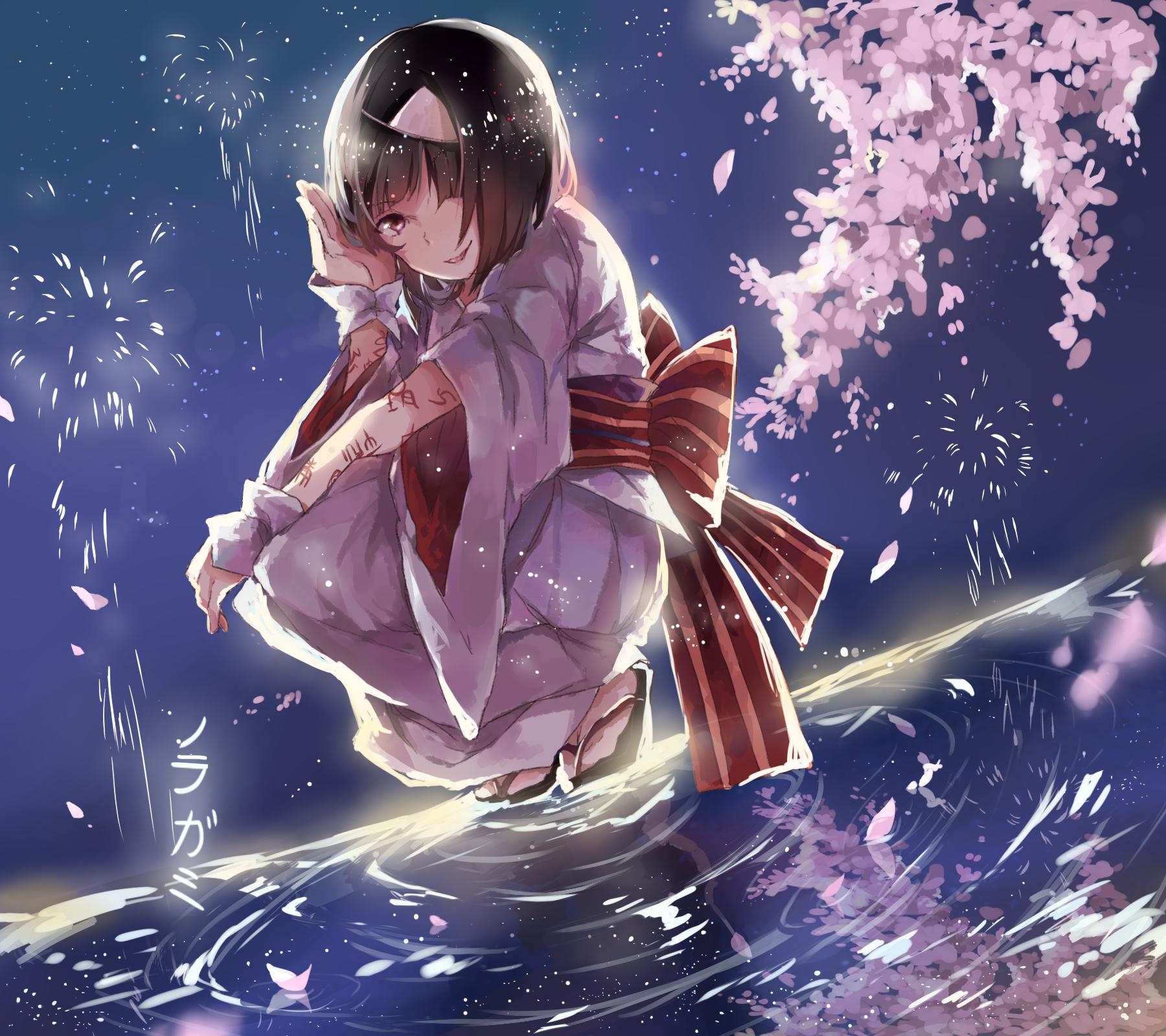 The Stray by Kanekiru