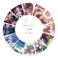 Pixiv Color Wheel by Kanekiru