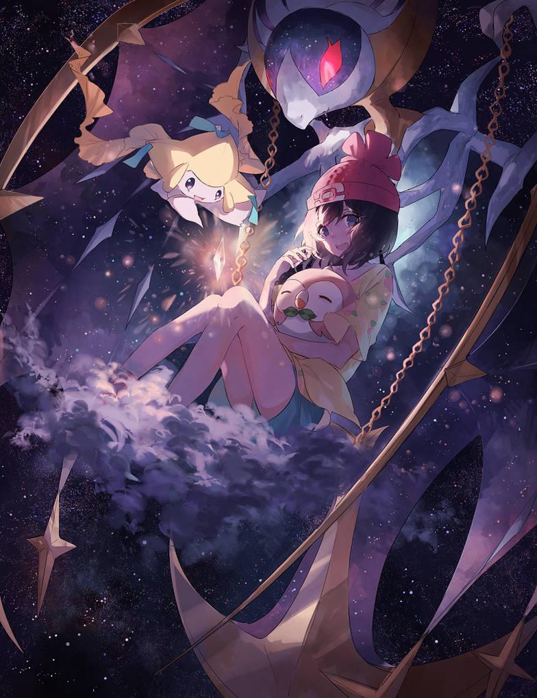 Swing around the Universe