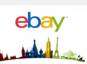 ebayaccountsforsale's Profile Picture