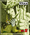cell perfect by DrabounZ