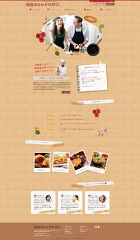 Eigo de Cooking Website Layout