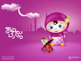 Ramadan by grfixds