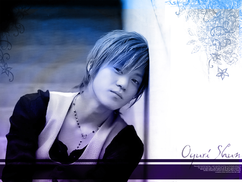 Oguri Shun wallpapers